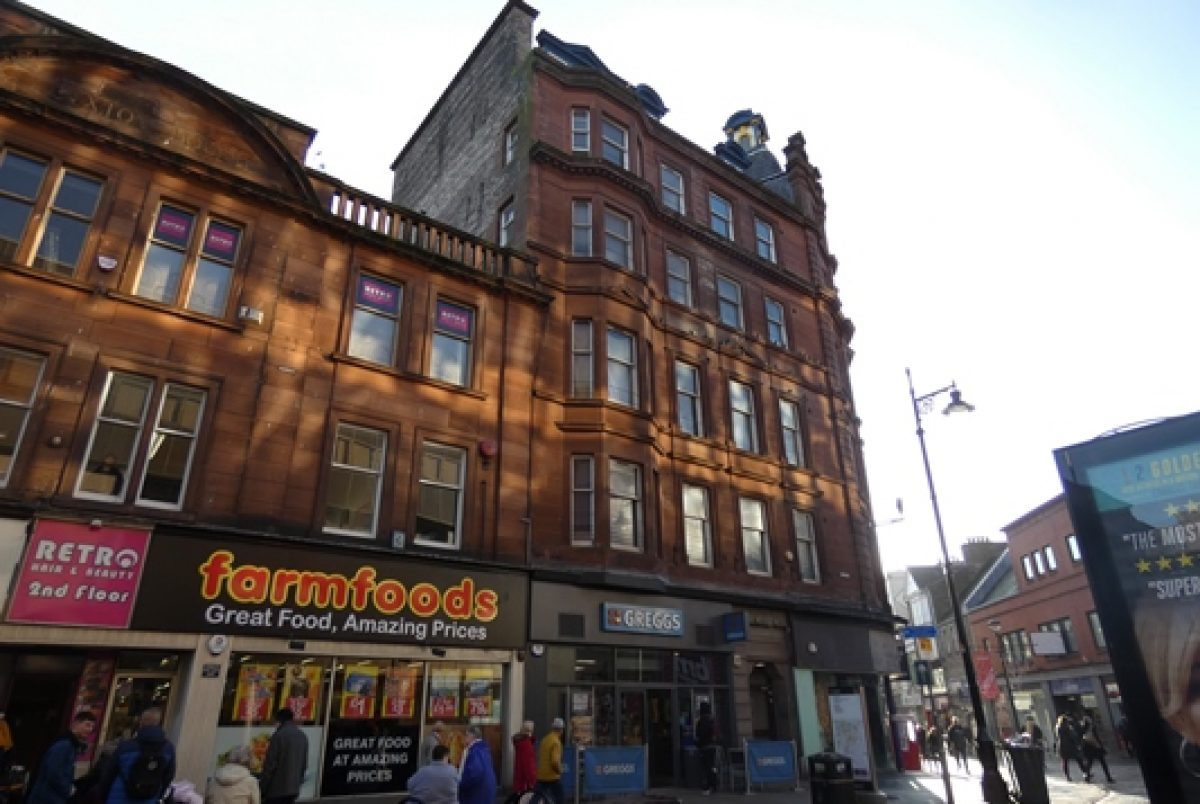 Discovery House, Cowgate